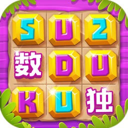 Sudoku - puzzles with numbers