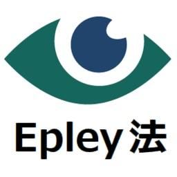 EpleyManeuver