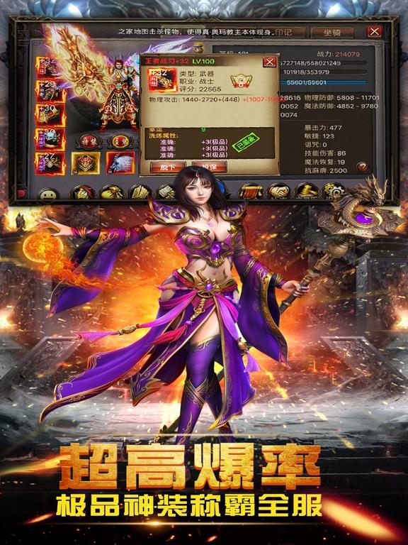 https://is5-ssl.mzstatic.com/image/thumb/Purple115/v4/0d/65/f6/0d65f640-9410-e873-ba54-92b7b3a4413a/source/576x768bb.jpg