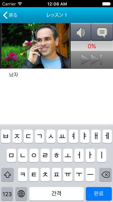 月を表す韓国語 NGのおすすめ画像3