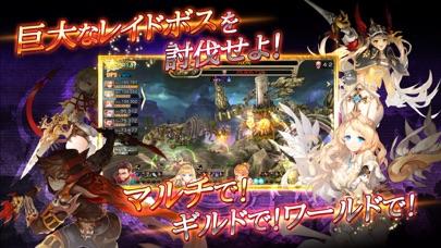 キングスレイド screenshot1