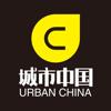 城市中国 URBAN CHINA