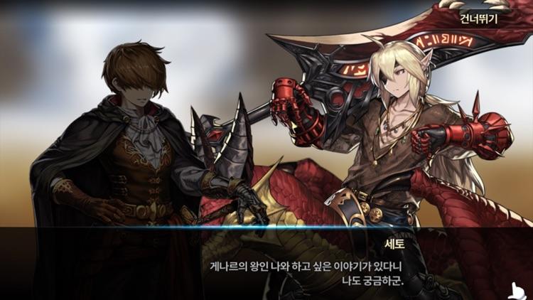 턴제 RPG – 브라운더스트 screenshot-6
