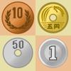 パズ銭 ~スワイプで両替パズル - iPhoneアプリ