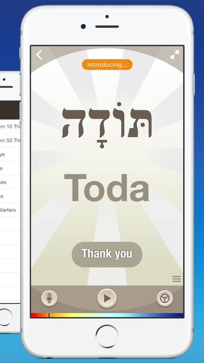 Hebrew by Nemo