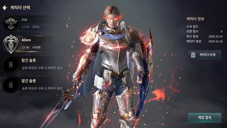 王國Kingdom:戰爭餘燼 screenshot-8
