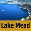 Lake Mead (Las Vegas) Boating