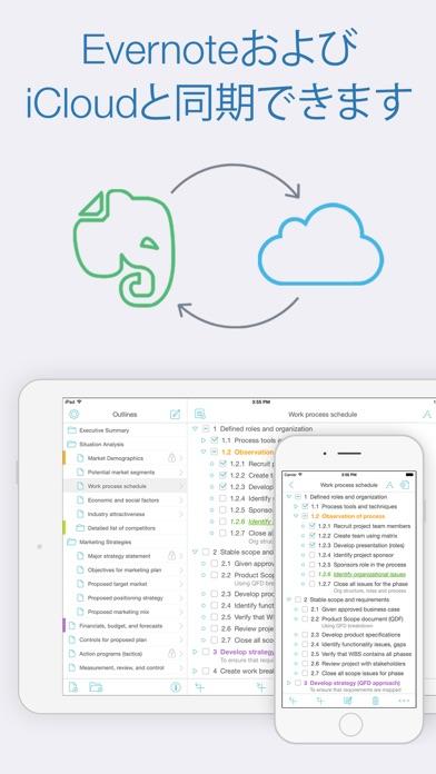 Cloud Outliner Pro screenshot1
