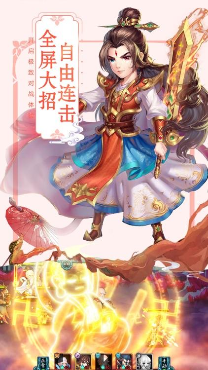 梦幻轩辕:回合篇-经典回合制轩辕剑修仙手游