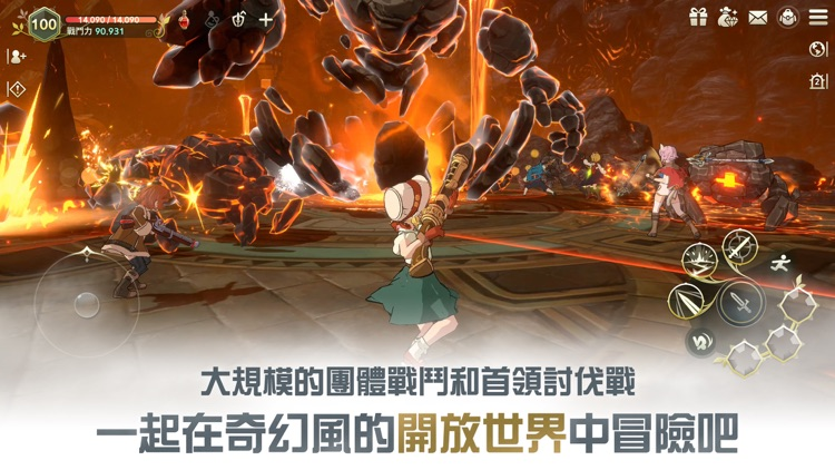 二之國:交錯世界 screenshot-7