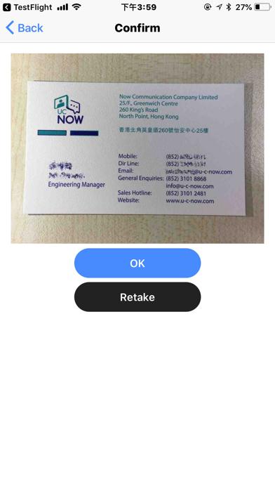 UC.NOW Card Scan screenshot three