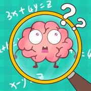 最强大脑3-脑洞大比拼