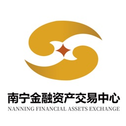 南宁金融资产交易中心