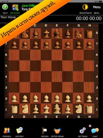 Шахматы с тренером Скриншоты8