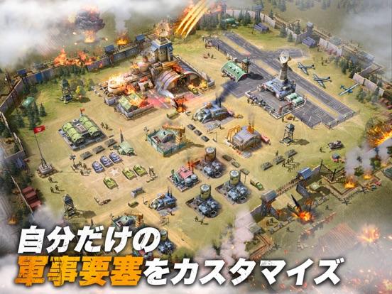 WARPATH-武装都市-のおすすめ画像3