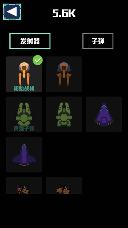 Fighter Adventure : Cross Rock screenshot-4