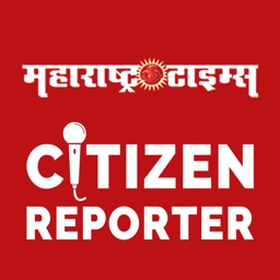 MT Citizen Reporter