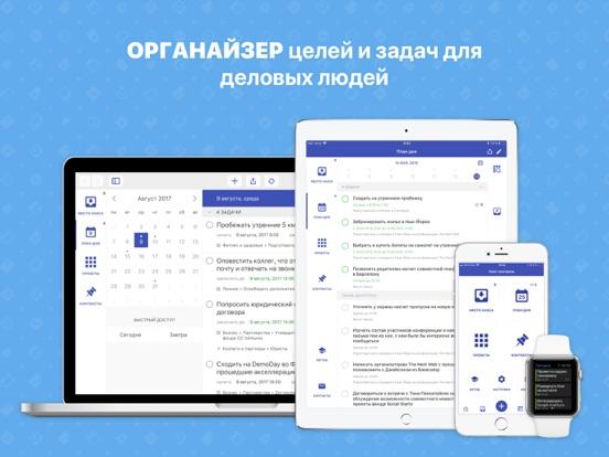 Хаос-контроль™ Premium Скриншоты10