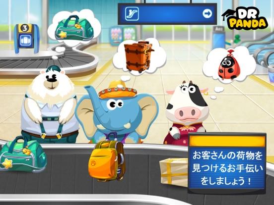 Dr. Panda空港のおすすめ画像4