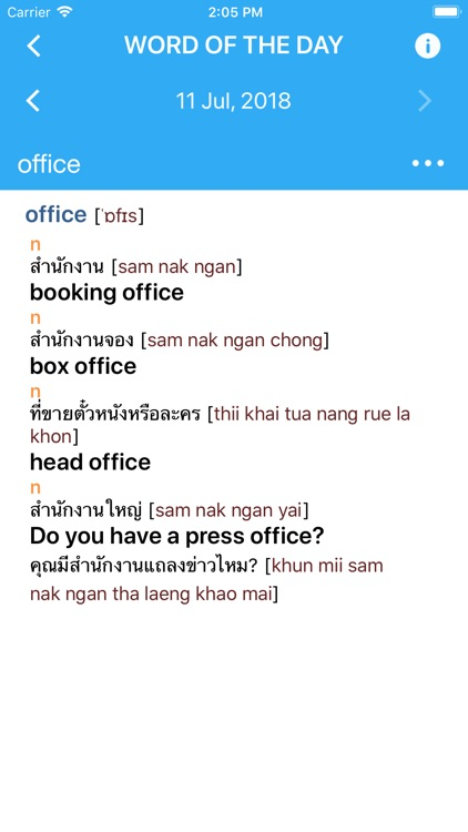 Collins Gem Thai Dictionary screenshot-4