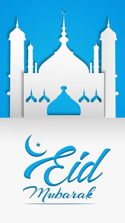 Eid Mubarak Greeting Cards + screenshot-3