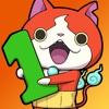 妖怪ウォッチ1 スマホ - iPhoneアプリ
