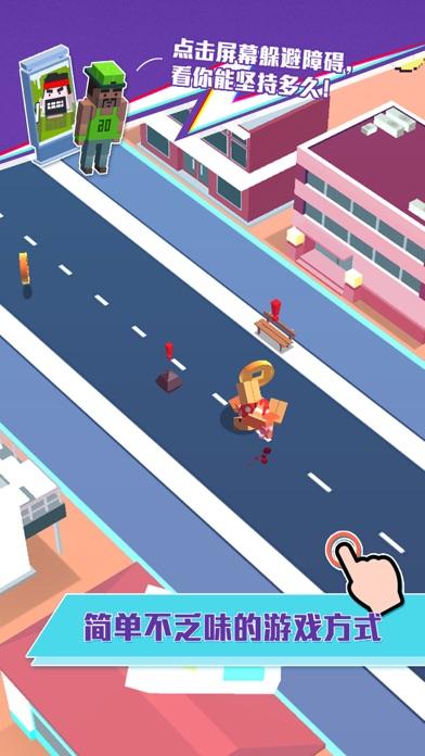 疯狂黏黏球-风靡全球虐心小游戏典范 app image