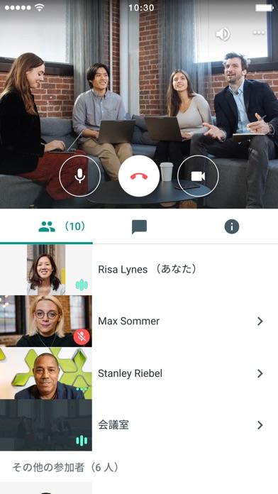 Hangouts Meet screenshot1
