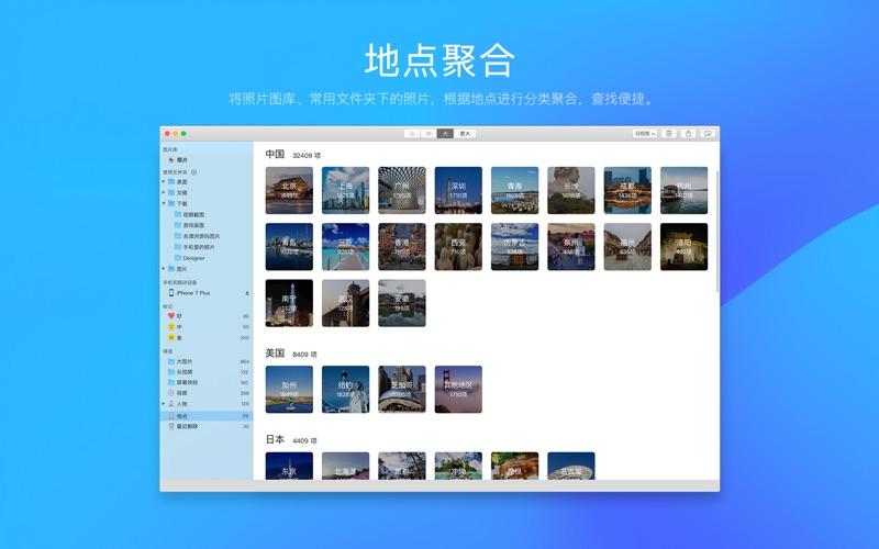 miniQpicview Screenshot