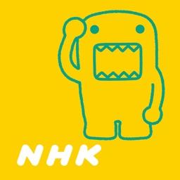 NHK TV視聴アンケート