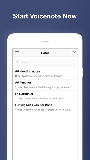 Voicenote - notes via voices Screenshot