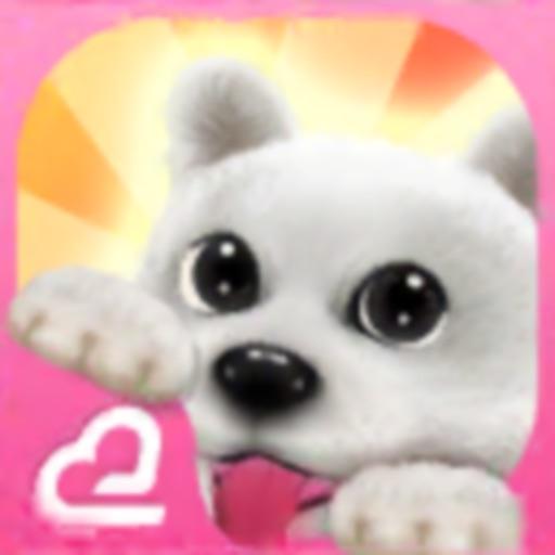 晴天小狗 -全民最爱的宠物养成游戏