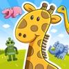 わくわくゲームランド for iPad - iPadアプリ