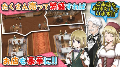 RPG マレニア国の冒険酒場 ~パティアと... screenshot1