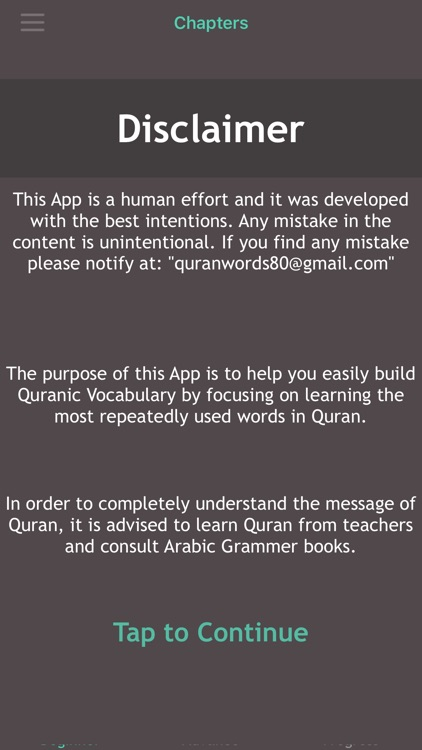 Quranic Words screenshot-7