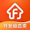 房多多-开发商官方直卖平台