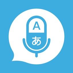Rec Translator- Voice to Text