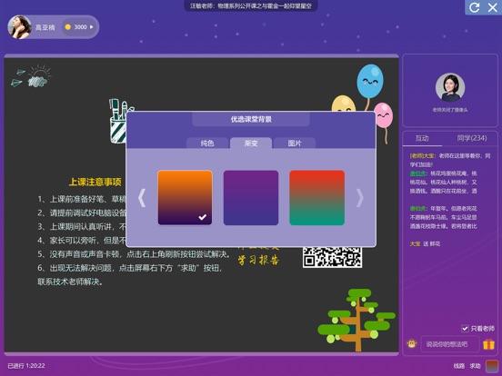 https://is5-ssl.mzstatic.com/image/thumb/Purple115/v4/28/5d/01/285d017a-45d9-a1e6-b393-cbee1e8dd656/source/552x414bb.jpg
