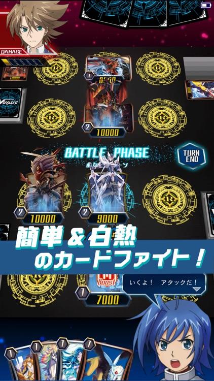 ヴァンガード ZERO screenshot-4