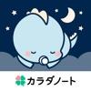 夜泣きみまもりアプリ 〜夜泣きを検知して泣き止み音を再生〜