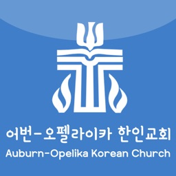 어번-오펠라이카한인교회