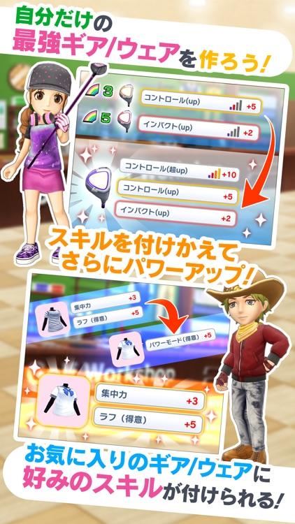 みんゴル screenshot-5