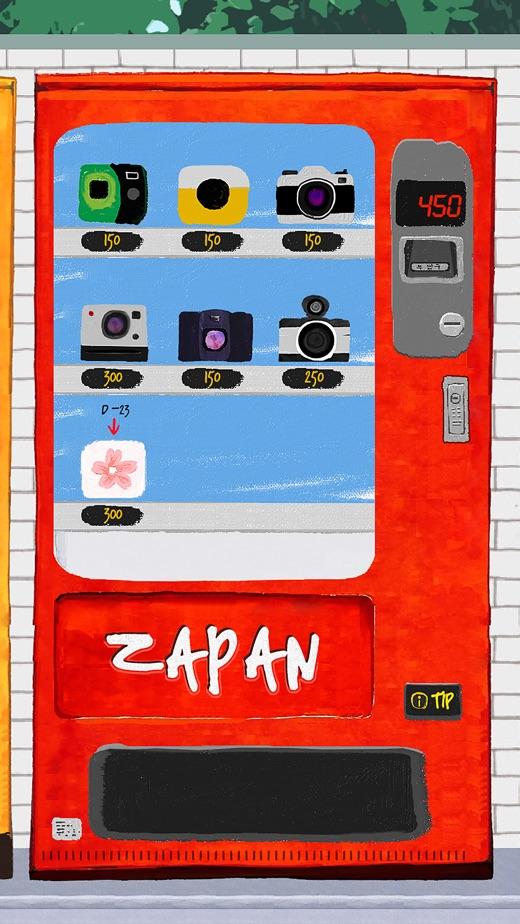 ZAPAN App 截图