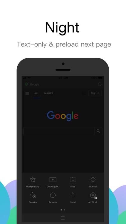 Alook Browser - 2x Speed screenshot-6