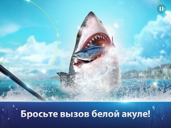 Скачать Fishing Strike