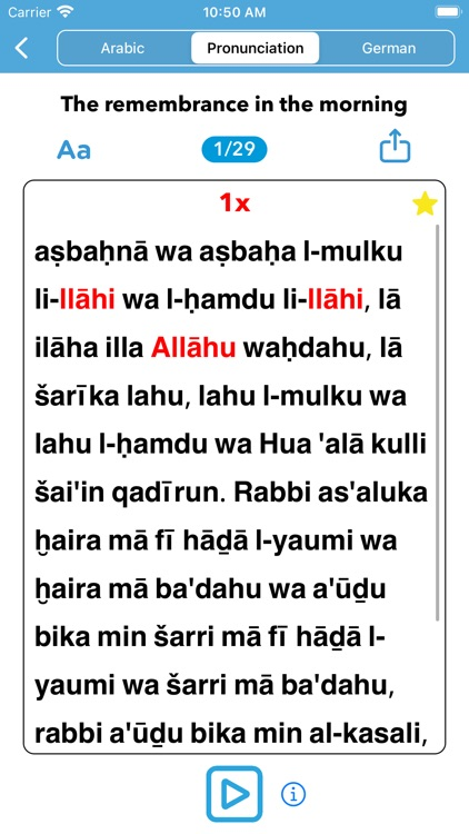 The Remembrance of Allah