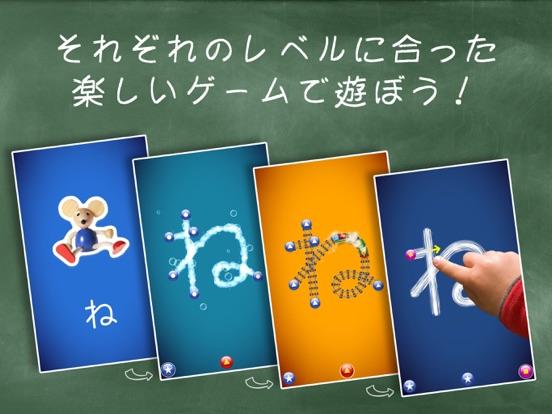 レタースクール - 文字を学ぼうのおすすめ画像2