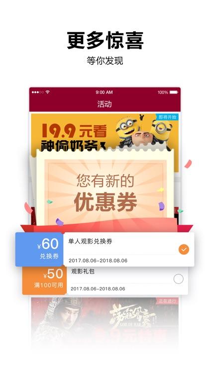 邯郸工人剧院 screenshot-4