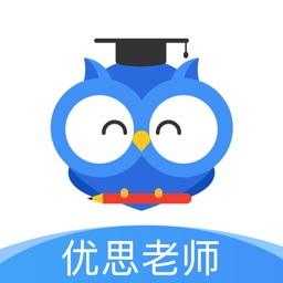 优思老师-名校大学生兼职家教平台
