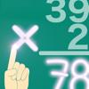 Math Loops Multiplicaciones